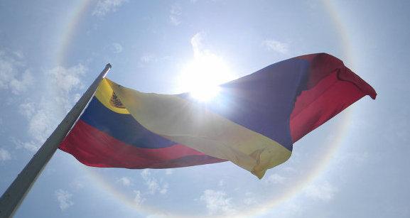 Venezuela legter