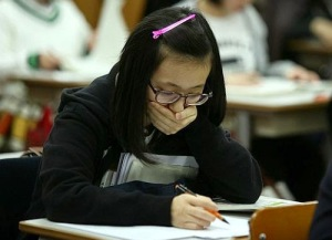 délkorea diák