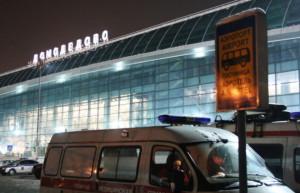 domogyedovo reptér-eupress