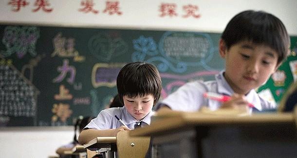kínai iskola