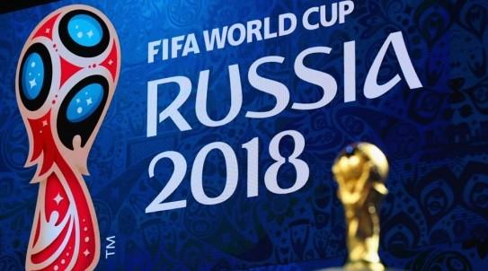 2018-as labdarúgó világbajnokság