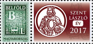 Szent-László-forgalmi-bélyeg-Kép-Magyar-Posta
