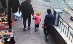 gyerekrablási kísérlet